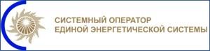 """АО """"СО ЕЭС"""""""